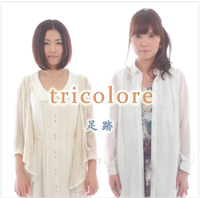 tricolore 2ndミニアルバム『足 跡』