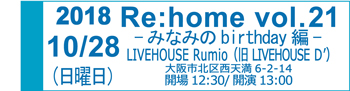 Re_home_21