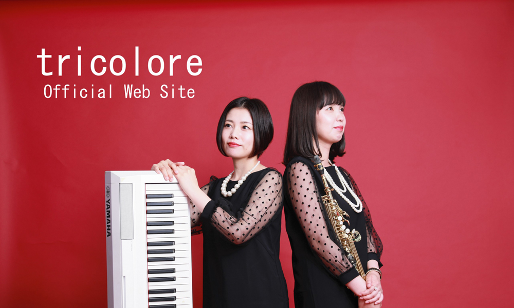 tricolore Official Web Site